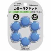 【ナカバヤシ カラーマグネット φ20mm ブルー CMG-N206B 6個入】