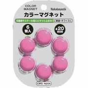 【ナカバヤシ カラーマグネット φ20mm ピンク CMG-N206P 6個入】