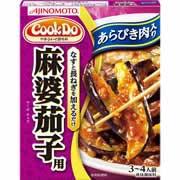 【Cook Do あらびき肉入り麻婆茄子用 3-4人前】