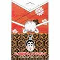 【志村けんのバカ殿様フェイスマスク 桜の香り 2枚入り】