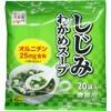 【永谷園 しじみわかめスープ 業務用 20袋入】[代引選択不可]