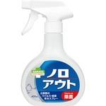 【スマートハイジーン ノロアウト ウイルス・細菌除去スプレー 400ml】
