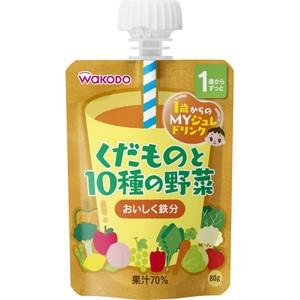 【アクアライト 1歳からのMYジュレドリンク くだものと10種の野菜味 80g】