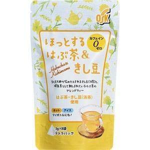 【OSK ほっとするはぶ茶&きし豆 3g×8袋】