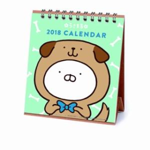 【予約】 うさまる sakumaru ハンドメイド カレンダー 2018 卓上  LINE  ライン スタンプ   【メール便可】かわいい キャラ