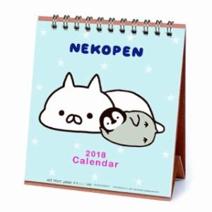 もじじ ねこぺん日和 ハンドメイド 卓上カレンダー 2018年 LINE ライン スタンプ メール便可かわいい キャラクター