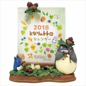 となりのトトロ 卓上カレンダー 2018 年 どんぐりいっぱい スタジオジブリ フィギュア型平成30年暦通販