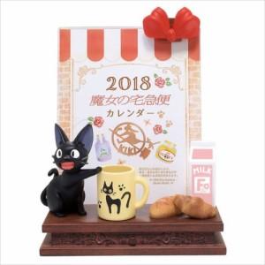 魔女の宅急便 卓上カレンダー 2018 年 コリコの街でお買い物 スタジオジブリ フィギュア型平成30年暦通販