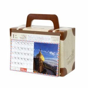 10万円貯まる カレンダー 2018 貯金箱 カレンダー 2018年 旅行へ行こう型 トランク  アルタ2018 Calendar平成30年 暦 通販