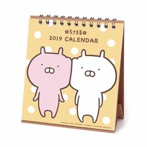 うさまる sakumaru カレンダー 2019年 ハンドメイド 卓上 スケジュール LINEクリエイターズ キャラクター 予約 メール便可 cp100