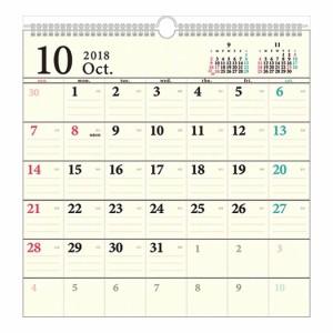 オフィスカレンダー 2019年 壁掛け スケジュール DAY STATION ベーシック30角 書き込み 実用平成31年 暦 通販 予約