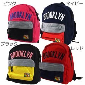ブルックリン/BROOKLYN キッズリュック(子供用デイパック) 可愛いこども用おでかけかばん通販 /シネマコレクション