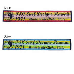 T&C Surf Designs タウン&カントリー マフラータオル スリム ロングタオル TC-175 メール便可