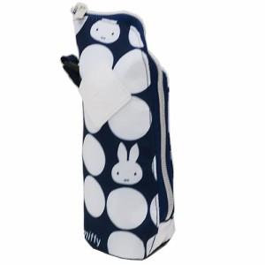 ミッフィー ペットボトルホルダー 保温保冷 哺乳瓶ケース ネイビードット ディックブルーナ キャラクター グッズ
