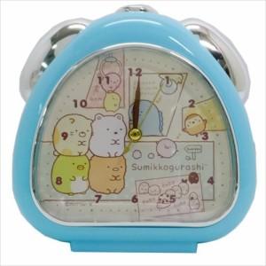 すみっコぐらし 目覚まし時計 おむすびクロック ブルー サンエックス キャラクターグッズ通販
