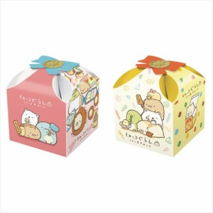 すみっコぐらし お菓子 チョコレート ギフトボックスinソフトチョコレート バレンタイン サンエックス キャラクターグッズ通販
