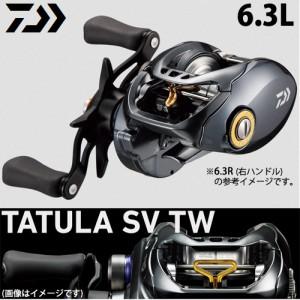 ●ダイワ タトゥーラ SV TW 6.3L (左ハンドル)