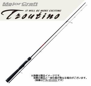●メジャークラフト トラウティーノ TTA-632UL エリア 2ピース