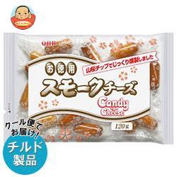 【送料無料】【チルド(冷蔵)商品】QBB 徳用スモークチーズ 120g×20袋入