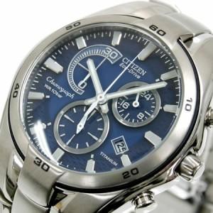 シチズン 腕時計 オルタナ エコドライブ シチズン メンズ腕時計 VO10-5993F CITIZEN