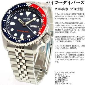 セイコー 自動巻き 腕時計 SEIKO逆輸入 ダイバーズウォッチ SEIKO SKX009K2 メンズ 腕時計
