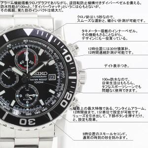 セイコー 腕時計 クロノグラフ SEIKO 逆輸入 アラームクロノ メンズ 腕時計 SNA225