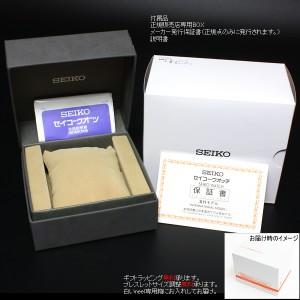 セイコー SEIKO逆輸入 腕時計 クロノグラフ ディープブルー SND379P1 メンズ 腕時計