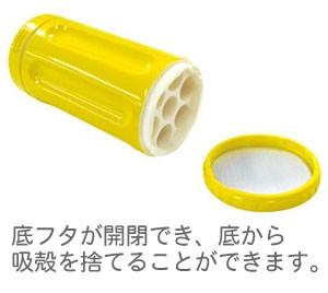 携帯灰皿 Ciger Nest (Green) (MLT-45119)【ドリームズ/Dreams】