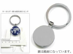 キーリング (AROUND THE WORLD) KR7-52/CH 【トロイカ/TROIKA】