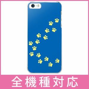 【全機種対応】ねこがた ブルー スマホケース(スマホカバー) iPhone Xperia GALAXY AQUOS PHONE ARROWS 動物 クール シンプル かわいい