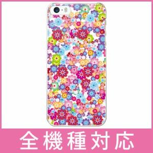 【全機種対応】フラワー 13 カラフル スマホケース(スマホカバー) iPhone Xperia GALAXY AQUOS PHONE ARROWS