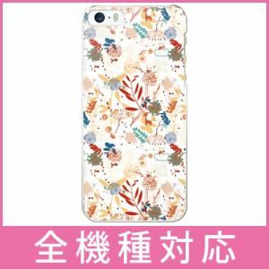 【全機種対応】梅雨の季節  スマホケース(スマホカバー) iPhone Xperia GALAXY AQUOS PHONE ARROWS