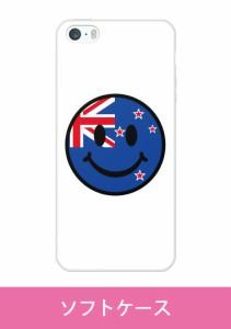【ソフトケース】SMILE 国旗/ニュージーランド スマホケース(スマホカバー) iPhone Xperia GALAXY AQUOS PHONE ARROWS