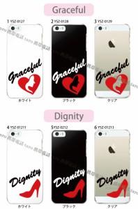【全機種対応】キスマーク柄の スマホケース(スマホカバー) iPhone Xperia GALAXY AQUOS PHONE ARROWS