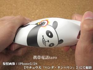 【ソフトケース】森の中の女の子 スマホケース(スマホカバー) iPhone Xperia GALAXY AQUOS PHONE ARROWS