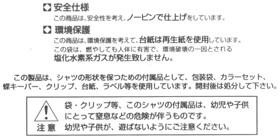 紳士長袖ワイシャツ カッターシャツ ホワイト えり回り48 Super Easy Care NEWS PRESS