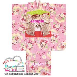 七五三 着物七五三の七歳女児 四つ身着物「愛され桜 ピンク」20,365円 [送料無料]