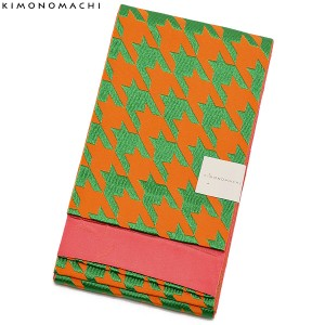 京都きもの町オリジナル 浴衣帯単品「千鳥 橙×緑」ゆかた帯 小袋帯 四寸 半幅帯 細帯