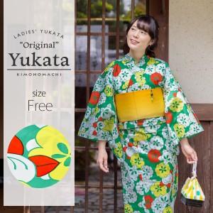 京都きもの町オリジナル 浴衣単品「グリーン 梅と橘」 フリーサイズ 浴衣 女性浴衣 綿浴衣