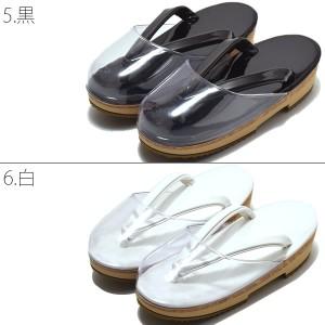 【あす着対応】 時雨草履 日本製 6色「雨の日対策」