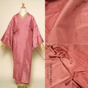 着物雨コート(着物用レインコート)10,080円「雨の日対策」