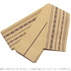 【あす着対応】 男性 角帯単品「ベージュ 献上柄」 日本製 綿角帯 紳士帯 メンズ