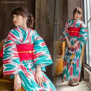 京都きもの町オリジナル 浴衣単品「ターコイズ 矢羽」お仕立て上がり浴衣浴衣 女性浴衣 綿浴衣