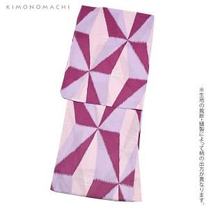 京都きもの町オリジナル 浴衣2点セット「パープル レトロ幾何学模様」綿 S、F、TL、LL 女性浴衣セット