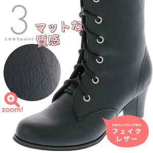 袴ブーツ 袴 卒業式 送料無料 編み上げブーツ ブーツ 「黒 ブラック S M L LL 3L サイズ」オリジナル