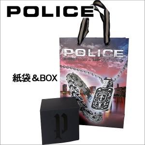 ポリス ネックレス ペンダント メンズ POLICE IMPACT 20575PSG03 【送料無料】