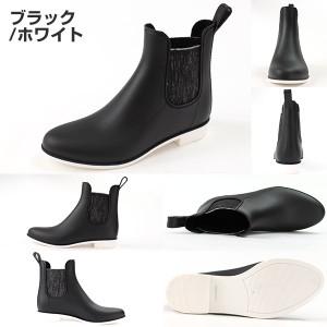 即納 あす着 送料無料 Milady ML636/751/752 レディース ショート レインブーツ サイドゴア 長靴 防水 雨靴 ミレディ [lsbo]