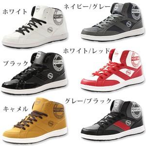 送料無料 スニーカー メンズ ハイカット カジュアル 白 黒 ホワイト ブラック おしゃれ 靴 PENNY LANE 9907