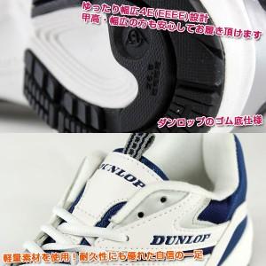 即納 あす着 送料無料 DUNLOP DM153 メンズ スニーカー マックスランライト 幅広4E 軽量設計 撥水加工 [mssn]