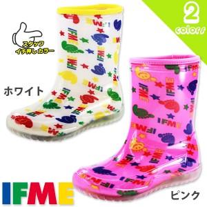 レインブーツ ミドル 子供 キッズ ベビー 長靴 IFME SC-0004 イフミー